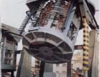 盐城中频炉回收,废旧设备回收