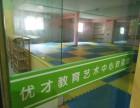 在顺庆去优才教育艺术中心学习少儿艺术