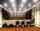 上海文化交易所邮币卡战略合作