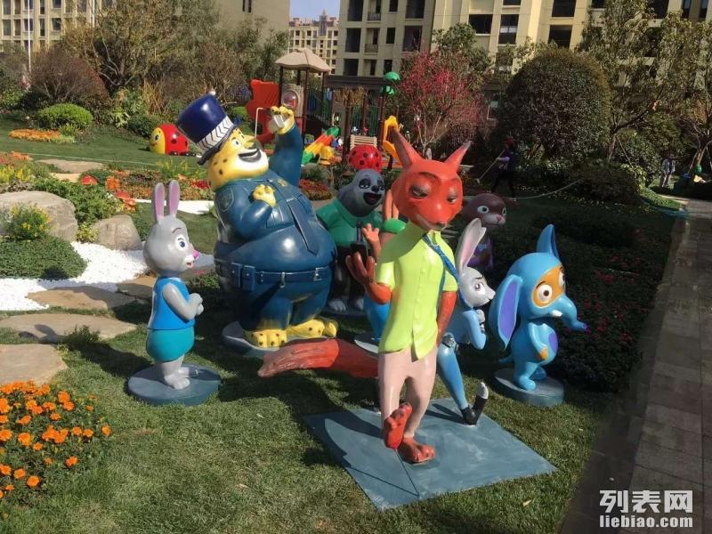 疯狂动物城主题展道具出租出售