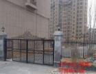 厂家直销各种pvc护栏铁艺护栏铁艺门铝艺护栏