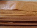金属包装油蜡纸 五金零件包装蜡纸