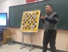 塘沽区/开发区国际象棋指导