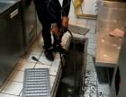 青岛黄岛胶州安鑫通专业承接化粪池清理,投下水道,管道高压清洗