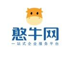 重庆市开州区限时大促销商标办理只要400元