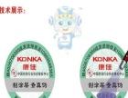 赤峰专业制作刮奖卡、刮刮卡、防伪标、PVC卡厂家