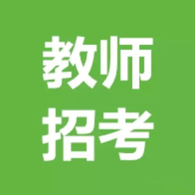 2016天津工业大学公开招聘拟聘用人员公示
