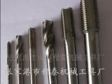 生产钢丝螺套丝攻 螺纹护套专用丝锥 高速