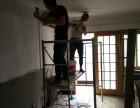 平谷自流平地坪漆铲墙皮吊顶打隔断公司