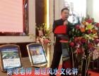 中国著名易经风水大师,重庆著名风水大师哪个好
