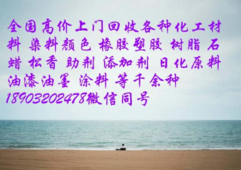 微信图片_20171219163425.jpg
