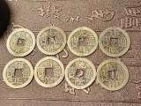 私下快速對接交易 急需古董錢幣 急要 疫情特殊對接