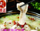 陕北特色小吃加盟腊汁肉夹馍培训 岐山哨子面做法