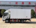 蓝牌水果蔬菜运输车肉类运输车江淮帅铃4.2米冷藏车多少钱