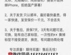 玫瑰金iPhone7美版32g九八新
