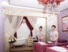 济南专业美容院如何加盟—专业美容院加盟开店