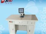 导电膜 PET自动定位打孔机 PC自动打孔机 打孔机厂家