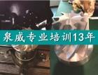上海南汇哪里有五轴加工中心操作培训