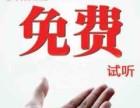 松江老城办公自动化WORD,EXCEL,PPT电脑培训