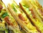 美味早餐哪有学 到哪学做健康早点 宁波四海专业小吃