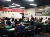 3月北京举办李茂发达摩正骨培训