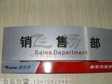 飞杨 深圳铝合金标识牌,医院标识牌