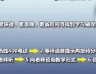 南京初二物理新学期一对一补习班/初中一对一家教价格