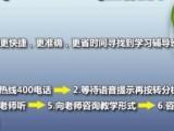 南京精锐1对1家教什么费用/高二学生数学家教课程咨询