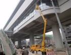 上海长宁出租桥梁检测车  专业的桥梁检测车