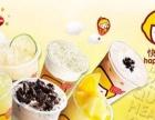 银川加盟快乐柠檬多钱?冷饮水吧加盟,冰淇淋加盟品牌