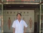 康复理疗按摩针灸