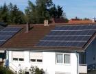 山西/郑州 5kw太阳能发电、家庭太阳能发电系统