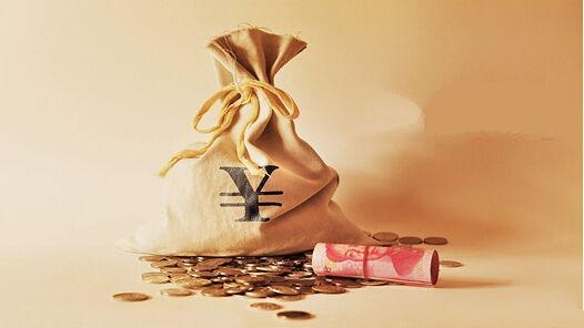 重庆开泰投资发展有限公司分红及时吗?