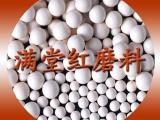 氧化铝空心球 经久耐磨氧化铝球