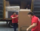 普陀中远两湾城搬家找上海居新搬家搬场公司有优惠