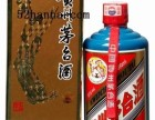临沂地区回收八一**53 茅台酒徐州收购铁盖五粮液52