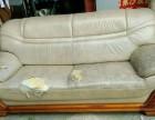 杭州椅子沙发床头靠背 :翻新换维修换皮换布
