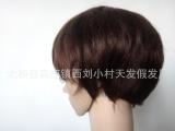 义乌厂家专业生产各类发套等各类假发 干净