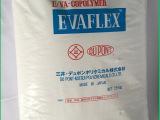 三井EVA-40W树脂 电线电缆EVA 发泡鞋材EVA树脂厂家直