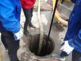 武漢管道疏通清洗下水道 清理化糞池抽糞 抽污水抽泥漿