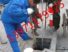 承接汉阳各小区学校马桶下水道菜池地漏疏通