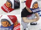 帽子批发 儿童猴子网帽 韩版嘻哈棒球帽儿童鸭舌帽子