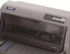 99成新爱普生730K针式票据打印机低价出售