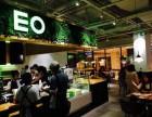 EO咖餐加盟费多少钱 EO咖餐加盟