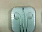 全新国行iphone5S耳机、数据线、插座