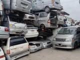 高价回收报废车