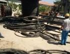 兰州电线电缆回收 废旧电缆回收电话 废铜回收价格