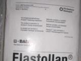 供应抗紫外线进口TPU/德国巴斯夫/  耐磨耐油