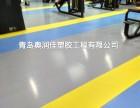 东营健身房地胶,PVC运动地板