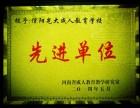 信阳成教中心 信阳函授站 信阳光大成人学校 学历提升报名中心